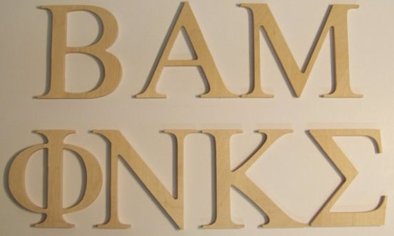 inch GREEK letters wooden letters Your Choice