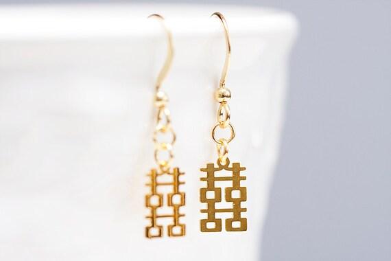 Double Happiness Earrings Wedding Jewelry Honeymoon Earrings - E090