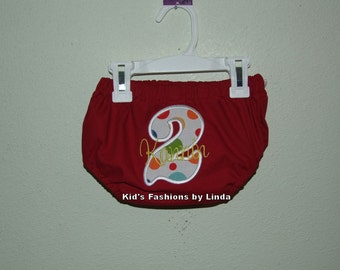 Personalized Birthday Number Diaper Cover