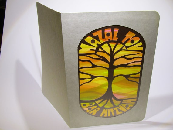 Mazel Tov, Mazal Tov Bar Mitzvah Card in Yellow Orange & Brown shades W/ TREE of LIFE Silhouette PAPERCUT Original Handmade Design OOaK