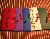 """hand written Japanese """"Arigato"""" Thank you Cards, set of 15"""