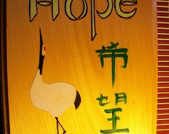 Hope Wall hanging with Japanese crane (Tsuru)