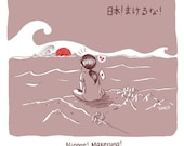 Japan Relief - Nippon Makeruna (Japan, Don't Give Up)