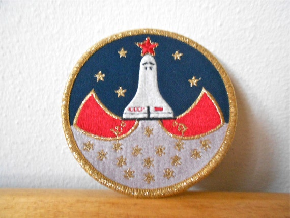 Vintage CCCP Soviet Union Space Shuttle Patch Circa 1980s.
