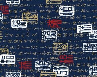 Japanese Yuzen Chiyogami Washi Paper (Kanji Design 04) - A4 Sheet
