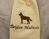Belgian Malinois dog - Embroidered crochet topped hand towel (Free USA Shipping)