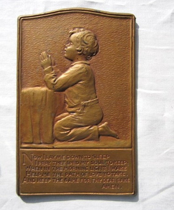 "Child's Bedtime Prayer Wall Plaque ""Now I Lay Me Down to Sleep""- Vintage  12"" x 7 1/2"" - Bronze Finish Durable Plastic"