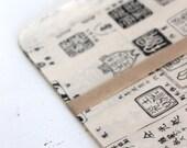Envelopes - Set of 10