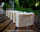 Coupon: SAP10 - Greek Honey Soap with Rose, Chamomile  and Olive Oil 100% Natural