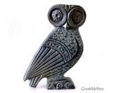 Greek Owl Solid Bronze