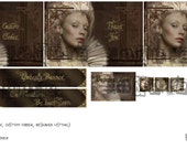 Queenly- Etsy Banner and Design Set