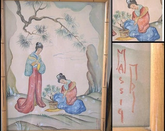 Original Japanese Massiq Watercolor in Bamboo Frame