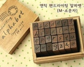 On Sale - Wooden Rubber Stamp Box - Alphabet Stamps - Handwriting Style - Lowercase Letters - 28 pcs