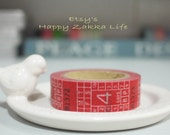Japanese Washi Masking Tape - Number Label - 11 Yards