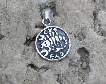 RECOVERU mini amulet