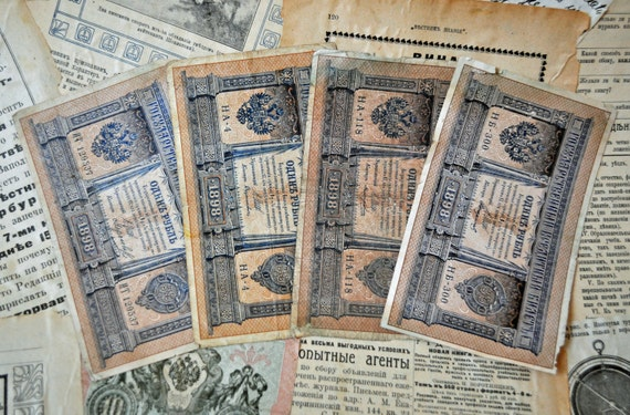 Lot of 4 Antique Imperial Russia paper money.1 rubles.