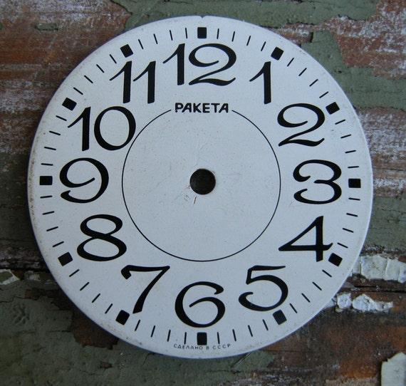 Vintage brass small alarm clock face,dial,circle.