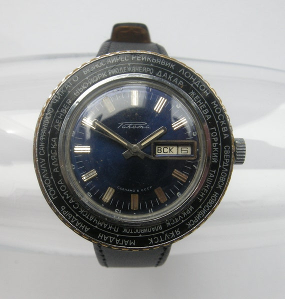"Rare Soviet Russian mechanical wrist watch ""RAKETA"" time zone."