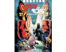 "Godzilla Vs. Mothra Vintage Movie Poster Canvas Art Print (5098) 41""x27"" Thick Bars"