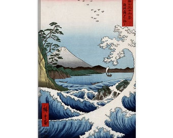 "View From Satta Suruga by Ando Hiroshige Canvas Art Print (1409) 18""x12"""