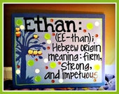 Ethan Canvas. MADE TO ORDER. Children's Canvas Art. Name Definition