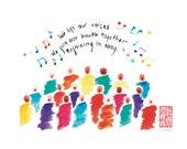 Joyful choir print - 11x14 painting - rejoicing in song - watercolor with haiku