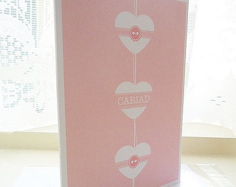 Personalised Cariad Welsh Heart Card