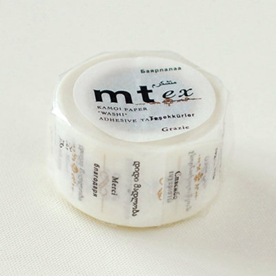 mt ex - Japanese Masking Tape Wide - Thank you