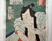 Japanese antique print - 011 - Aged Finish