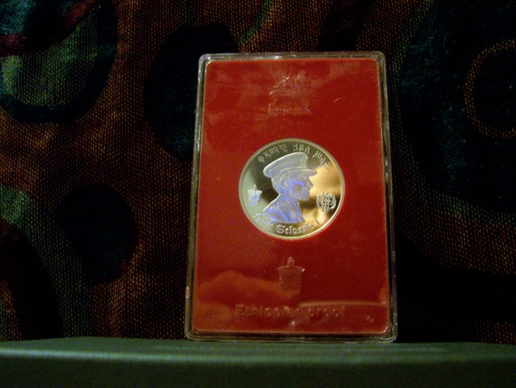 1972 Ethiopia Haile Selassie 5 Dollar Proof Silver Coin (.999 Pure Silver)