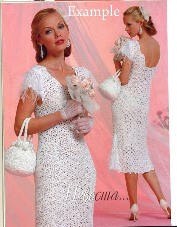Made to order Crochet wedding dress