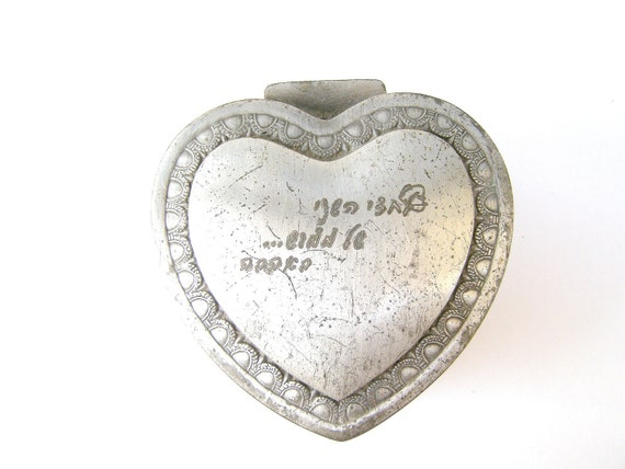 Vintage Wedding rings box, Pewter Heart Box, romantic gift, gift for loved one, retro jewelry box