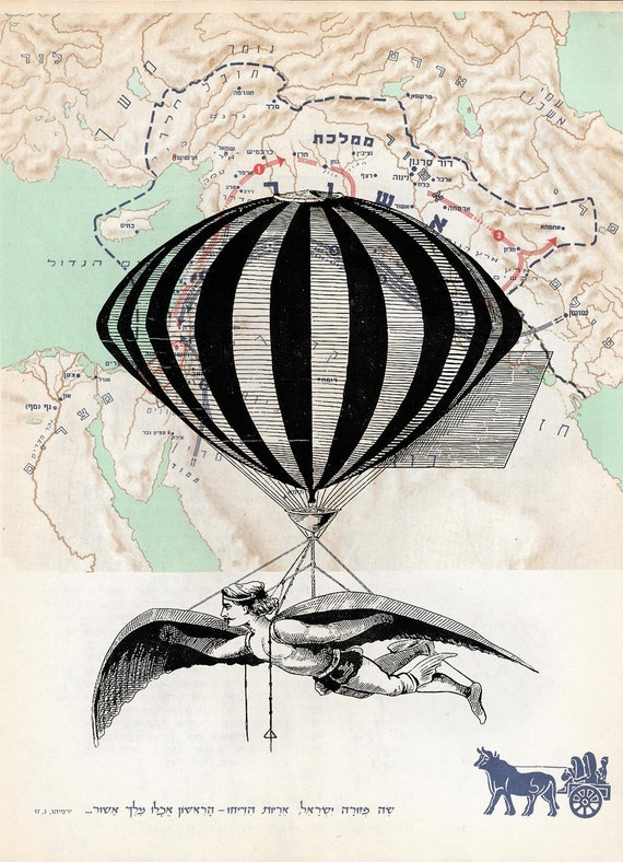 Flying Man -Balloon flying -Ancient map -Tanakh Period -Old Map -Art Travel