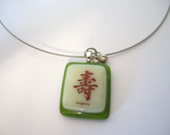 "Fused Glass Necklace - ""Longevity"""