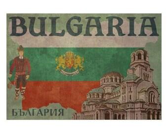 BULGARIA 1f- Handmade Leather Wall Hanging - Travel Art