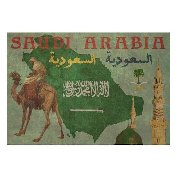 SAUDI ARABIA 1F- Handmade Leather Wall Hanging - Travel Art