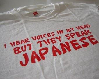Japanese tshirt I Hear Voices in My Head But They Speak Japanese funny t shirt Japan gift for men son brother husband father grandfather