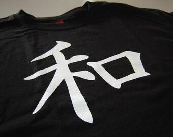 Peace T shirt Japanese kanji shirt men women youth teen ladies boy girl black Japan symbol tee shirt screenprint Japanese gift clothing