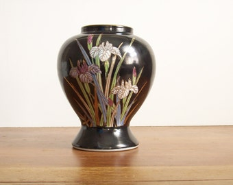 Black Vase, Asian Design, Hollywood Regency