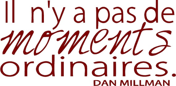 Vinyl Wall Decal  -  Foreign quote