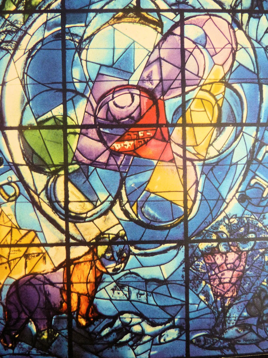 Marc Chagall Stained Glass Window Print Hadassah Synagogue Chagall Hadassah Windows