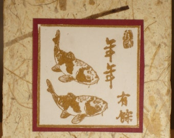 Two Koi on reed paper