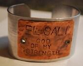 EL SALI- Names of God  cuff