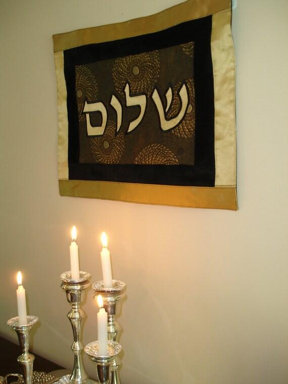 Hebrew Shalom Wall Hanging Jewish Art Black Amp Gold Ready