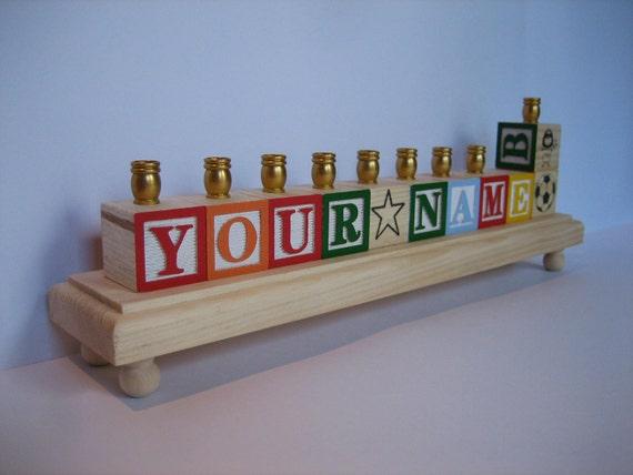 Personalized Children's Alphabet Block Chanukah Menorah - Hanukkah gift for kids