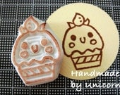 Hand Carved Rubber Stamp - Cup Cake (HC-0022)