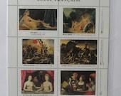Vignettes Stamp - Louvre Museum and Sainte Chapelle - France -1992