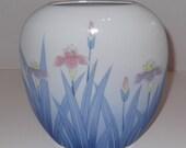 Vintage Vase Japan Floral Design circa 1960,s to 1970's