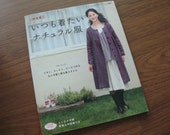 Linen Cotton Dress Japanese Sewing Pattern Book