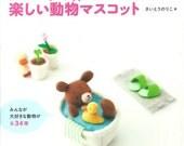 E-Book Cute 3D Felt Mascots (free shipping)